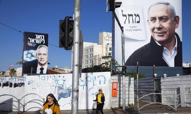 مفاوضات تشكيل الحكومة الإسرائيلية تراوح مكانها
