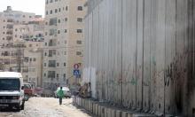 الاحتلال طالب الأمن الفلسطيني بالانسحاب من بلدات بأطراف القدس