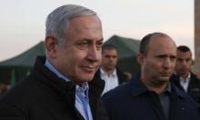 """""""يمينا"""" خارج الحكومة الإسرائيلية المقبلة"""