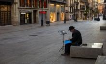 كورونا: تخفيف لبعض إجراءات الوقاية في إسبانيا