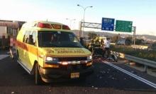 3 إصابات في حادث طرق قرب حيفا