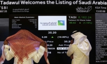 كورونا: أسواق المال الخليجية تتراجع بعد انهيار أسعار النفط