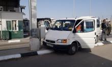 استشهاد فلسطيني بزعم تنفيذ عملية طعن قرب القدس
