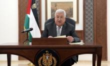 """بومبيو: """"الضم"""" قرار خاص بإسرائيل"""