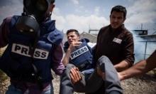 """""""الاحتقان السياسي والضغط الإسرائيلي يعّقدان عمل الصحافيين"""" الفلسطينيين"""