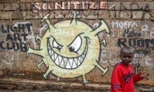 """منظمة الصحة العالمية: جائحة كورونا ستتواصل """"لفترة طويلة"""""""