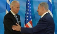 تقرير: على إسرائيل الاستعداد لاحتمال فوز بايدن