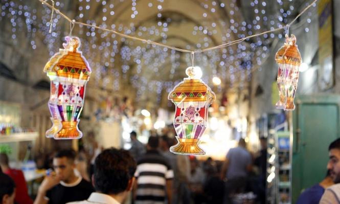 كيف ستكون أجواء رمضان هذا العام؟