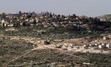 عدالة: ضم المناطق المحتلة للسيادة الإسرائيلية مخالف للقانون الدولي