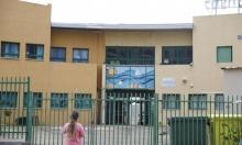 إدارات المدارس تعود للعمل: الحكم المحلي يطالب بفتح روضات الأطفال