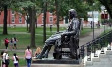 جامعة هارفارد ترفض أي مساعدات مالية حكومية مستقبلا