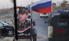 """""""معركة روسية فاشلة... داخل الجيش السوري"""""""