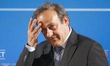 """""""يويفا"""" يؤجل بطولة أوروبا 2021 للنساء"""