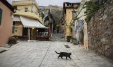 اليونان تمدد تدابير العزل.. رغم نجاحه حتى الآن