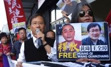 تفاقم الأزمة السياسية في الصين رغم تراجع الاحتجاجات بسبب كورونا