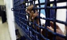 خبراء من الأمم المتحدة: أطلقوا سراح الأسرى المعرضين لخطر كورونا