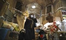 الموساد يزعم: أعداد وفيات كورونا في دول عربية وإيران أعلى من المعلن