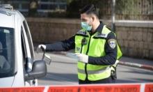 كورونا: تحرير أكثر من 46,500 مخالفة منذ بدء أنظمة الطوارئ