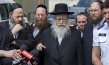 وزير الصحة الإسرائيلي يطلب ترك منصبه