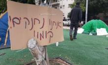 تل أبيب: محتجون ينصبون خياما ضد سياسة نتنياهو لمواجهة كورونا