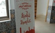 """مخيّم عايدة يُطلق مبادرة """"تكية عايدة"""" في رمضان"""
