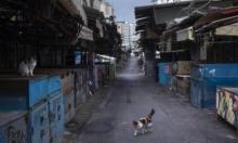 الحكومة الإسرائيلية تقر خطة اقتصادية وفتح حوانيت الشوارع والحلاقين