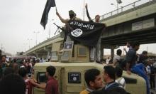 """ألمانيا تحاكم عنصرا في """"داعش"""" اليوم"""
