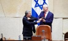 رسميا: العمل إلى الحكومة الإسرائيلية بوزارتين