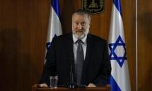 حرب بالنيابة العامة الإسرائيلية: تنديد واسع باتهامات ضد مندلبليت