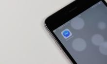 """""""فيسبوك"""" تتحدى """"زووم"""": خدمة محادثات جديدة عبر  """"مسنجر"""""""