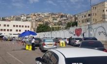 كورونا: 145 إصابة في دير الأسد و73 في أم الفحم و47 برهط و43 بجسر الزرقاء و42 بالطيبة