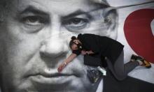 استطلاع: 60% يوكدون فشل نتنياهو في مواجهة الأزمة الاقتصادية