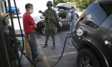 فنزويلا: تراجع سعر النفط لأدنى مستوى واحتجاجات إثر كورونا