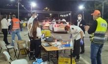 كفركنا: 4 إصابات جديدة بفيروس كورونا
