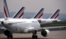 """الحكومة الفرنسيّة تسعى لإنقاذ """"إيرفرانس"""" بـ7 مليارات يورو"""