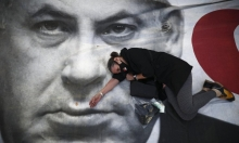 ملف فساد جديد ضد نتنياهو