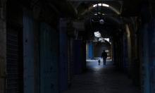 درعي: بحث تقليص مدة الإغلاق المسائي خلال رمضان في البلدات العربية