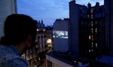 سينما فرنسية تستأنف نشاطها عبر جدران الحيّ