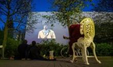 برلين: مبادرة لعرض أفلام على جدران البنايات لتسلية المعزولين