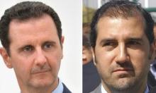 الأسد يصعّد ضدّ رامي مخلوف