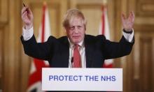بريطانيا: جونسون يعود لممارسة مهامه الإثنين