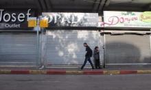 إغلاق المحلات في رمضان: مطالبة المستشار القضائي بإلغاء الأنظمة