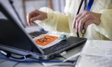أستراليا تطلق تطبيقًا لرصد أي احتكاك مع مصابين بكورونا