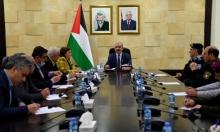 محكمة إسرائيلية تقرر حجز 450 مليون شيكل من أموال السلطة الفلسطينية