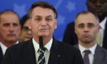 البرازيل: استقالة وزير العدل وبولسونارو يدحض اتهامات وقوفه خلف ذلك