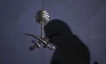 بعد إلغاء عقوبة الجلد... السعودية تلغي حكم الإعدام بحق القاصرين