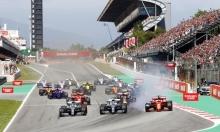 فورمولا 1: إلغاء سباق جائزة فرنسا الكبرى بسبب كورونا