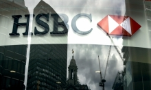 HSBC يوقف جمع تبرعات لجمعية مناصرة للفلسطينيين