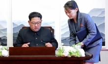 كوريا الجنوبية: كيم حي وبصحة جيدة