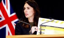 نيوزيلندا تعلن السيطرة على فيروس كورونا